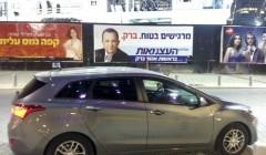 יונדאי i30cw ידנית בישראל