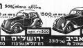 פיאט 1938