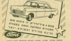 פורד 1956