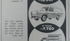 סוסיתא 1963