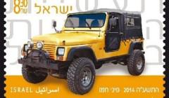 גיליון בולים למכוניות ישראליות
