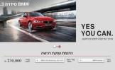 מבצע BMW סדרה 3- שווה את הכסף?