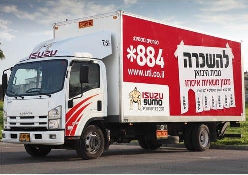 מיוחדים משאיות איסוזו שוברות שיאי מכירות בישראל ובעולם - Wheel WV-93