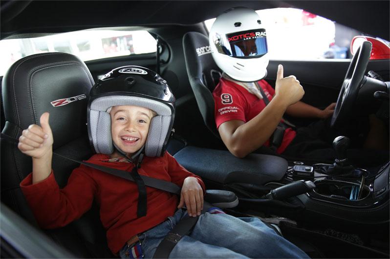 ניתן גם לצרף ילדים לנהיגה