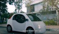 פרסומת אלפא ג'וליה: ההזדמנות האחרונה שלך לנהוג !