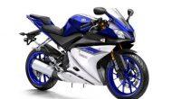 """לצעירים: אופנועי הונדה וימאהה 125 סמ""""ק בזול !"""