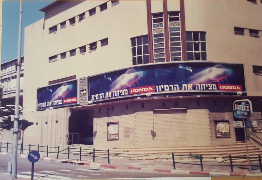 קמפיין פרסומי ראשון של הונדה בישראל - 1990