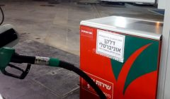 דלקן אוניברסלי: החלה מהפכת הדלקנים בישראל
