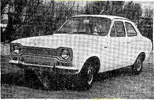 פורד אסקורט 1968 צילום עיתון דבר
