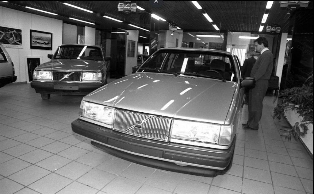 אולם תצוגה 1992