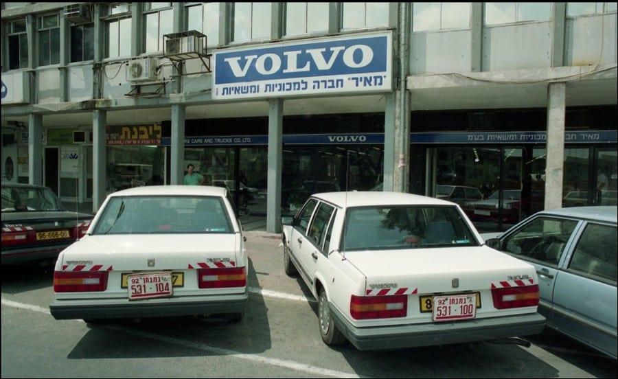 וולוו לשרים 1992