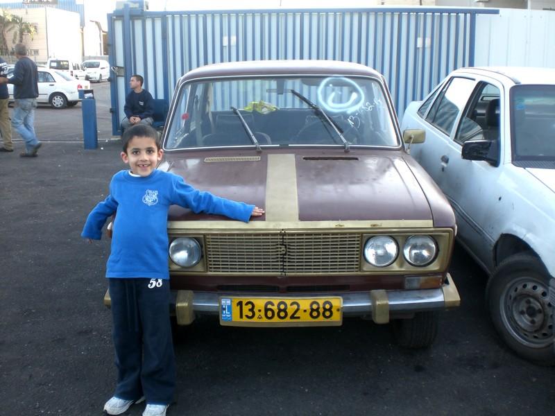 לאדה 1500 בישראל