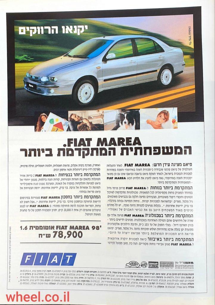 פיאט מריאה 1998