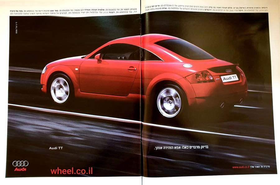 2002 אאודי TT