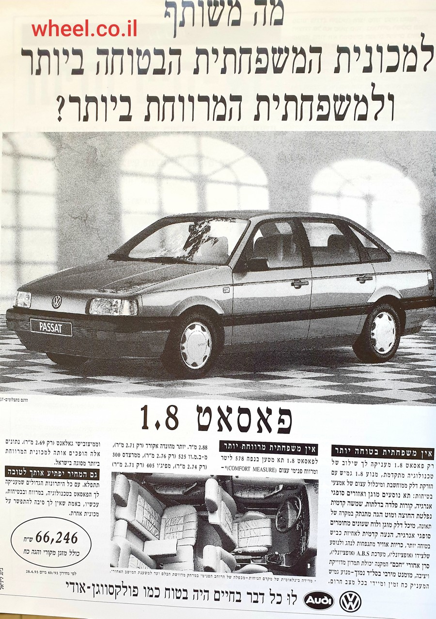 פולקסווגן פאסאט 1993