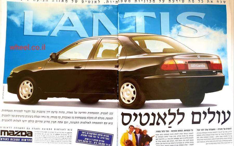מאזדה לאנטיס 1994