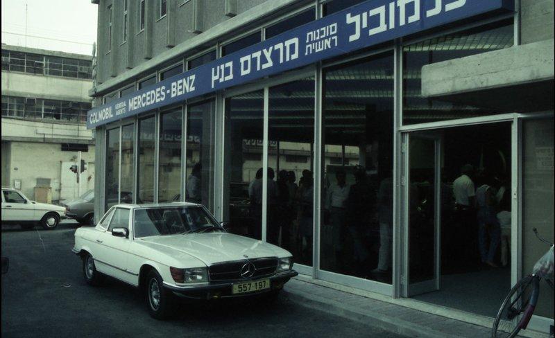 אולם תצוגה חדש מרצדס 1982