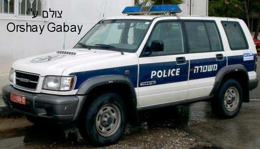 איסוזו טרופר משטרה