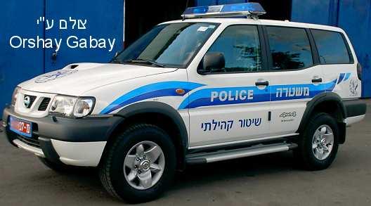 ניסאן טראנו משטרה