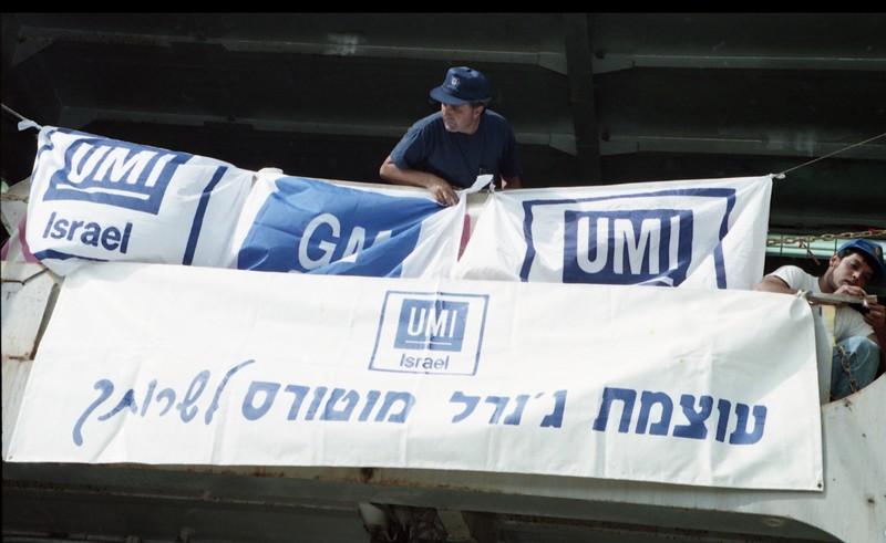 UMI 1995