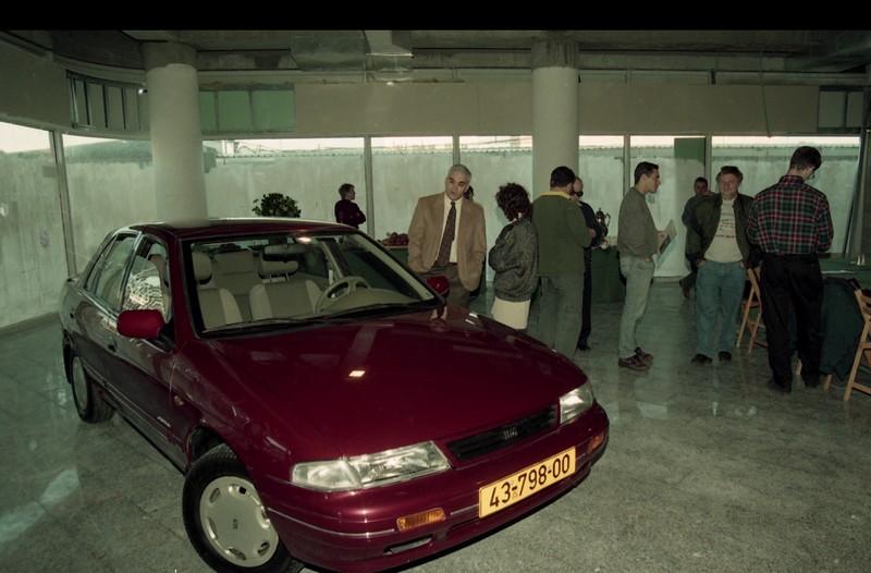 קיה ספיה 1995