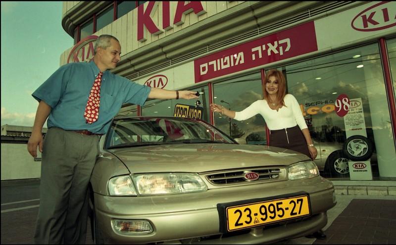 קיה ספיה 1997