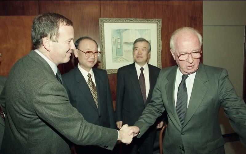 קיה 1995